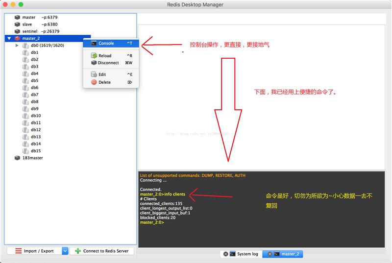 Redis Desktop Manager使用教程