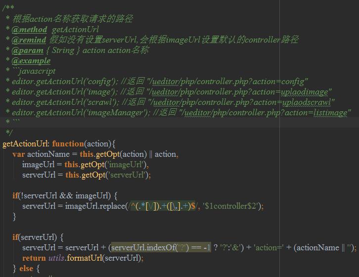 spring boot 整合 ueditor 教程三:ueditor执行流程