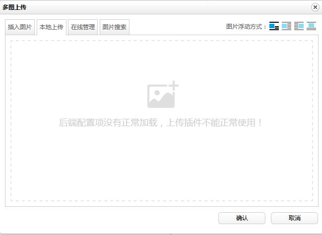 ueditor加载配置:spring boot 整合 ueditor 教程四