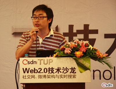 TUP第二期:架构师王鹏云演讲实录