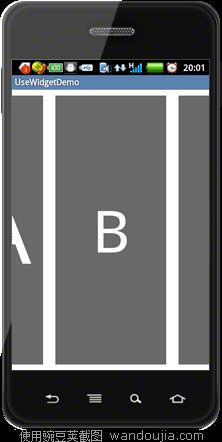 android-左右滑动页面设计-仿微信滑动引导页面