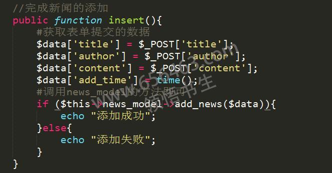 CI完整MVC案例-php项目实战之CodeIgniter