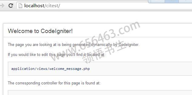 CI快速入门-php项目实战之CodeIgniter